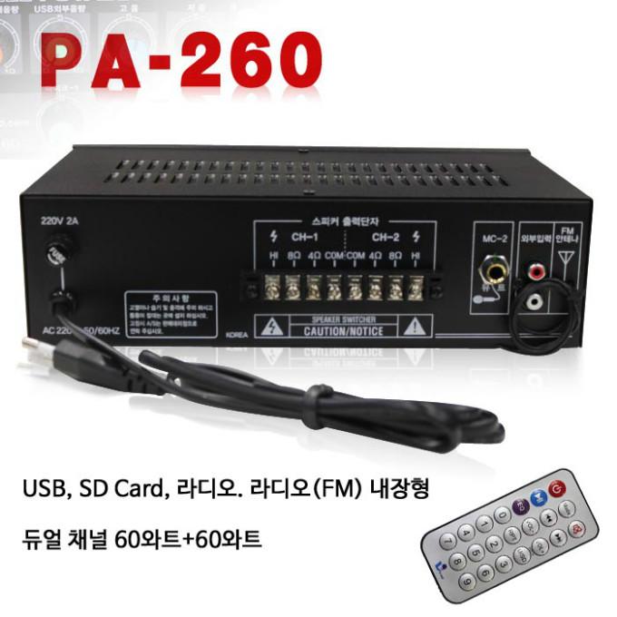 PA-260-33.jpg