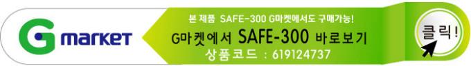 SAFE-300-1GGGGGG.jpg