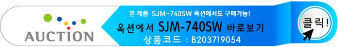 SJM-740SW-1AAAAAAAA.jpg