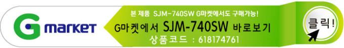 SJM-740SW-1GGGGGGGG.jpg