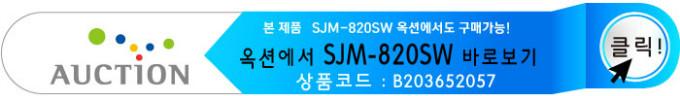 SJM-820SW-1AAAAAA.jpg