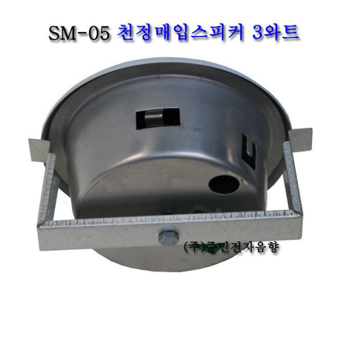 SM-05-1.jpg
