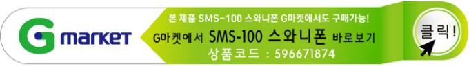 TMDHKSLVHSSMS-100GG.jpg