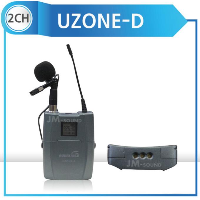 UZONE-D-HP4.jpg