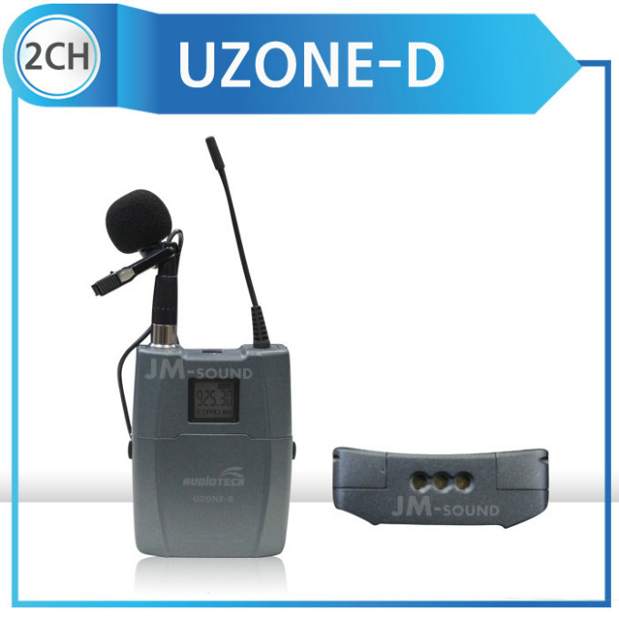 UZONE-D-PP3.jpg