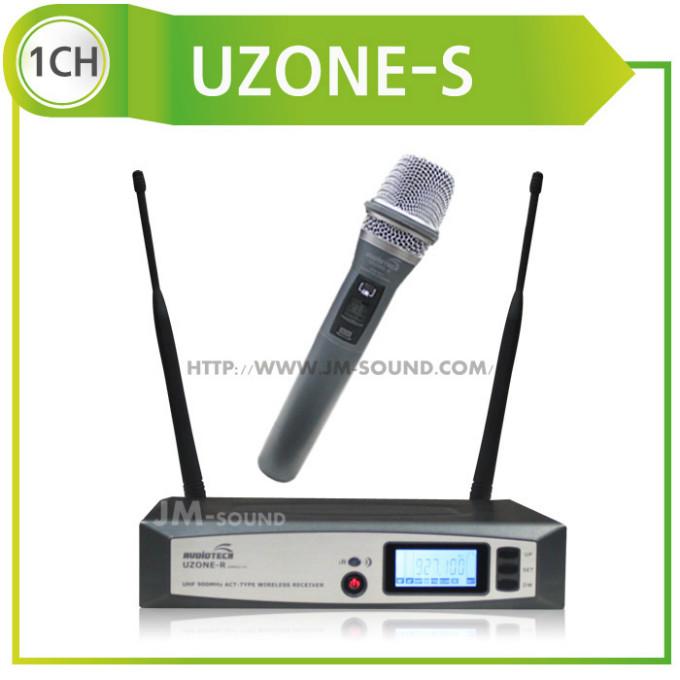 UZONE-S-H1.jpg