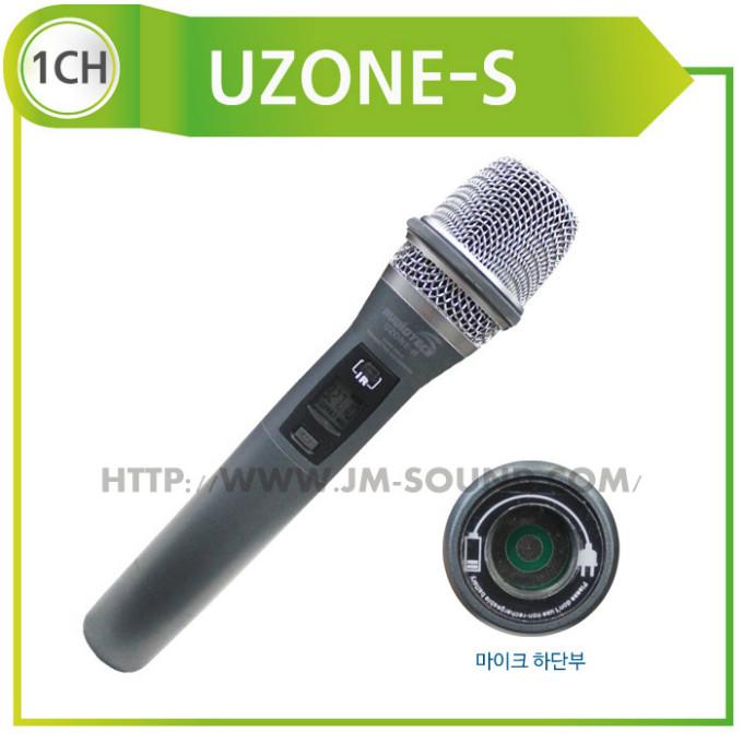 UZONE-S-H3 (2).jpg
