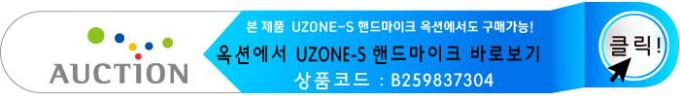 UZONE-SGOSEMAKDLM-1AAAAAAAA.jpg