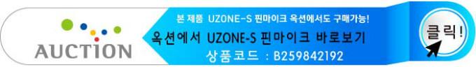UZONE-SVLSAKDLZM-1AAAA.jpg