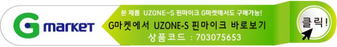 UZONE-SVLSAKDLZM-1GGGG.jpg