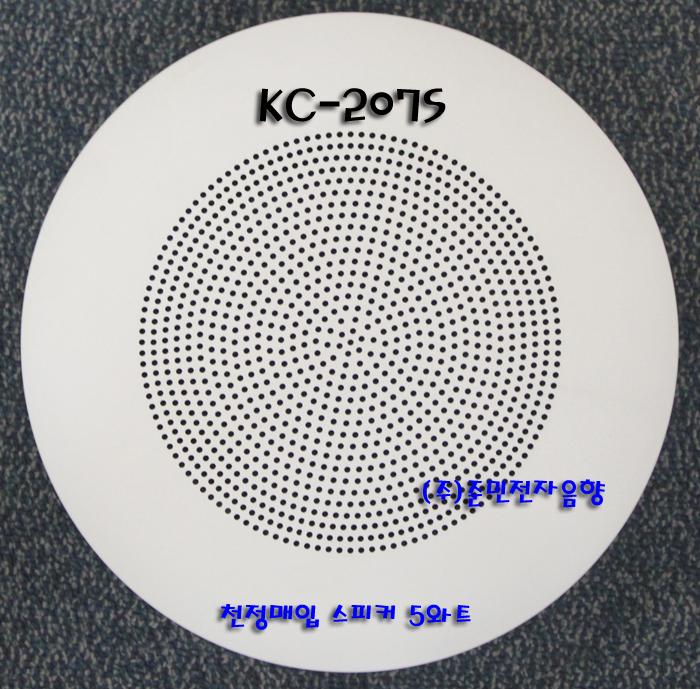 kcx207sx1.jpg
