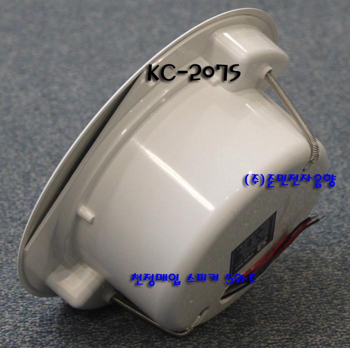 kcx207sx2.jpg