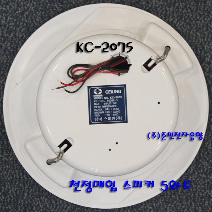 kcx207sx4.jpg